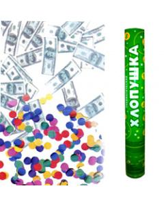 Товары для праздника, Пневмохлопушка 40см доллары и конфетти из фольги