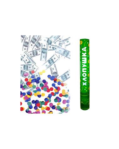 Пневмохлопушка 40см доллары и конфетти из фольги