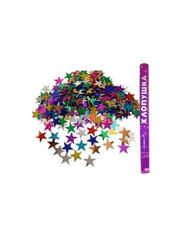 Пневмохлопушка 60см металлизированные звезды