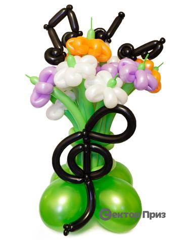 «Музыкальный букет» 11 цветов из шаров