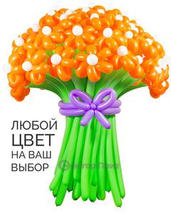 Букеты из воздушных шаров, «Солнечная улыбка» — 49 цветов из шаров