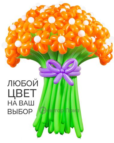«Солнечная улыбка» — 49 цветов из шаров