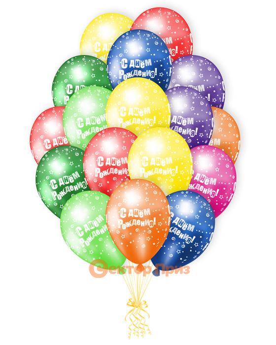«С Днем рождения 3» - шары с гелием