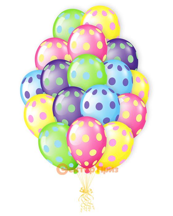 «Цветные точки» - шары с гелием