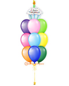 """""""Счастливый праздник"""" - фонтан из 10 шаров"""