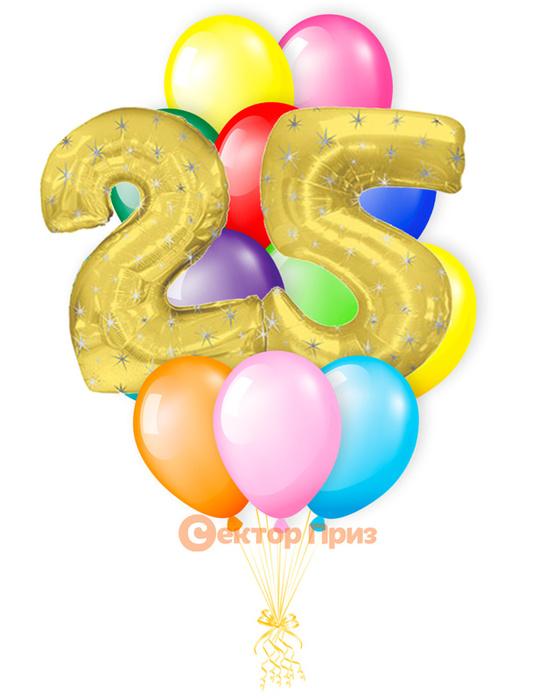 «Яркая дата» — шары с гелием. 18 шт.