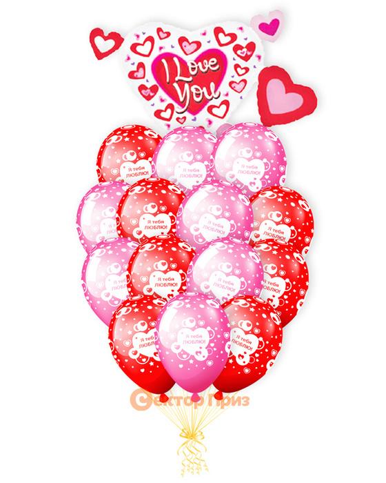«Я тебя люблю» — шары с гелием. 21 шт.