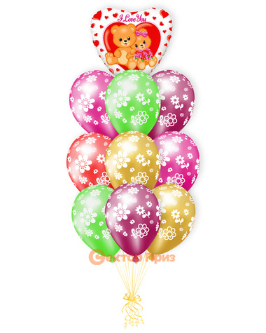 «Цветочная сказка» — шары с гелием. 13 шт.