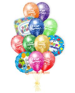 «Важный день» — шары с гелием. 17 шт.