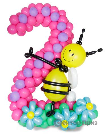 Фигура из шаров «Цифра два с пчелкой»