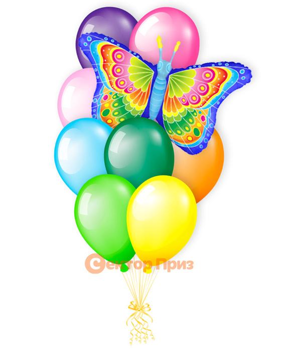 «Бабочка» — шары с гелием. 15 шт.