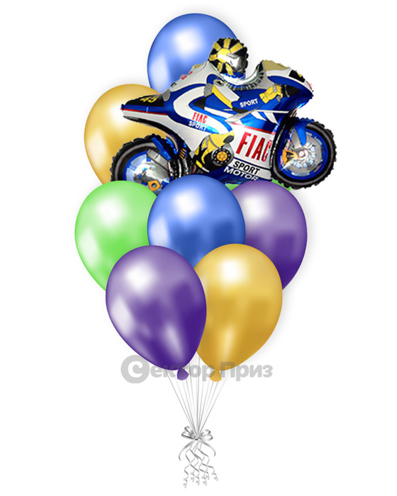 «Мотогонщик» — шары с гелием. 14 шт.