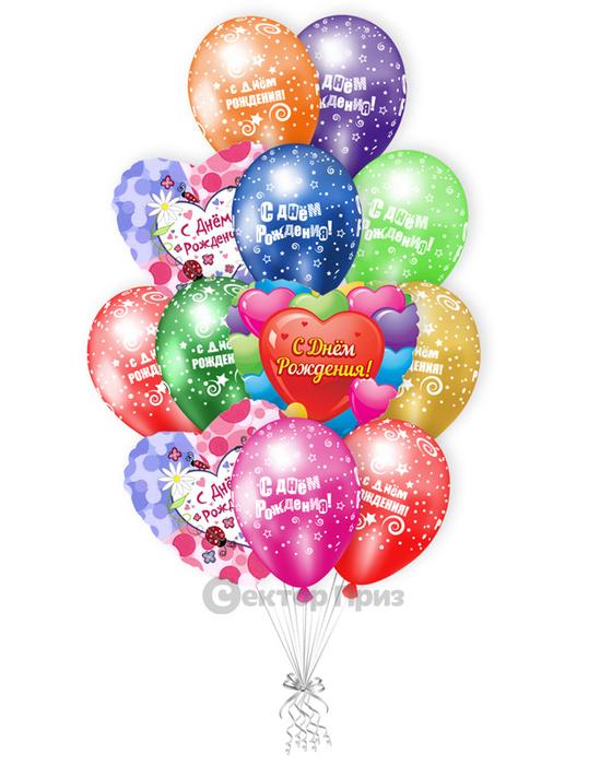 «С днем рождения, подруга!» — шары с гелием. 16 шт.
