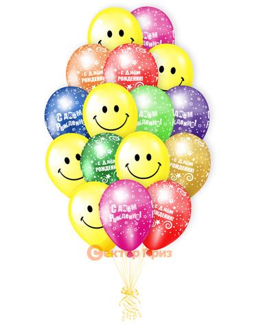 «Счастливый праздник» — шары с гелием. 24 шт.