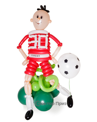 Фигура из шаров «Футболист»