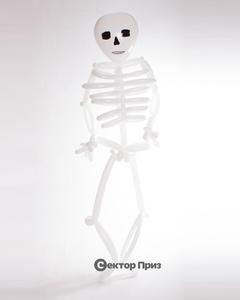 Фигура из шаров «Скелет»