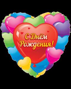 Сердце «С Днем рождения»