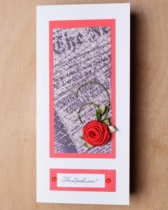 Оригинальные открытки, Открытка ручной работы №35