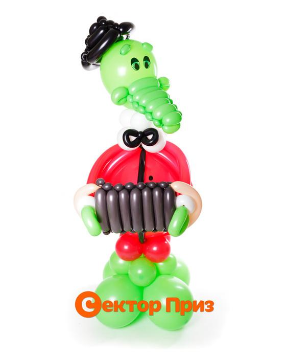 Фигура из шаров «Крокодил Гена»