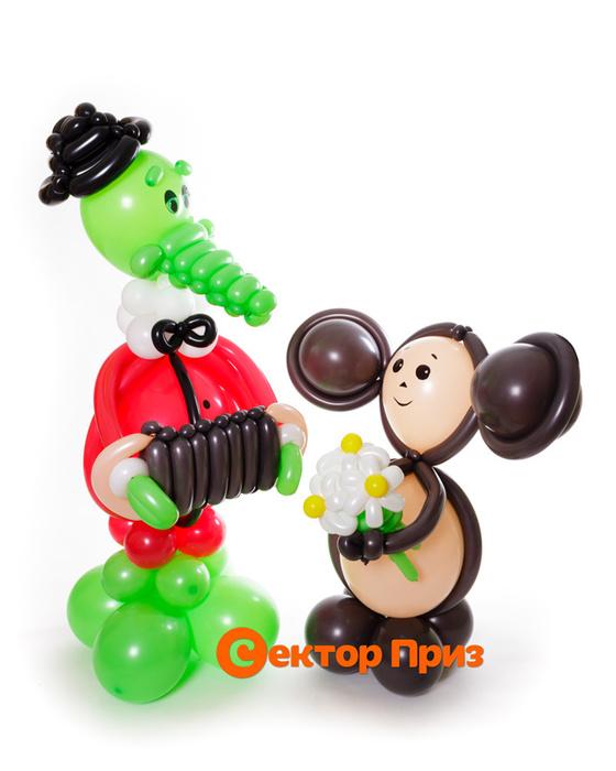 Фигура из шаров «Крокодил Гена и Чебурашка»