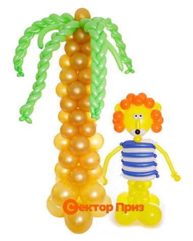 Фигура из шаров «Львёнок под пальмой»