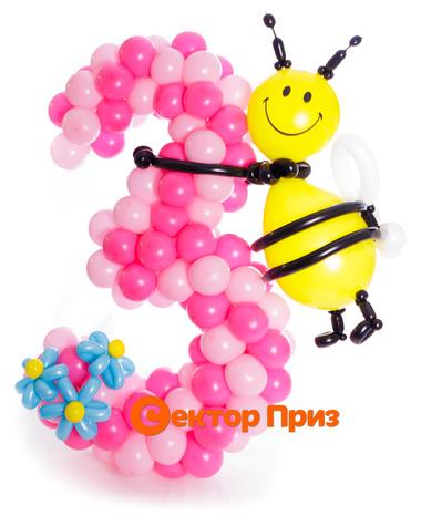 Фигура из шаров «Цифра три с пчелкой»