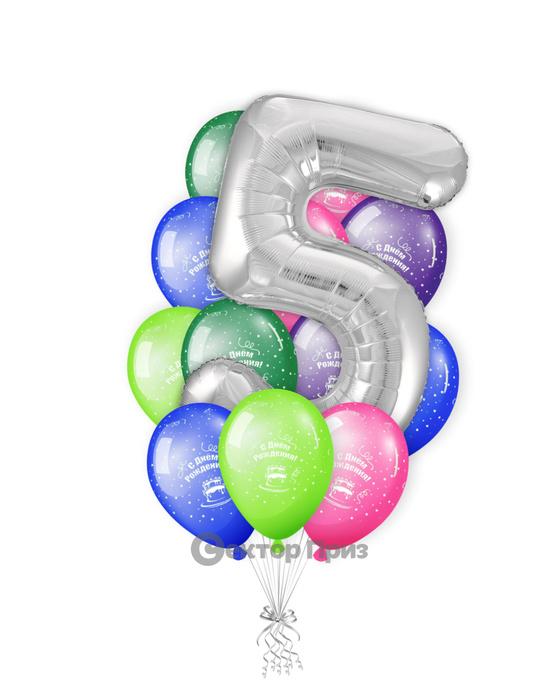 «С днем рождения - 5 лет» — шары с гелием. 16 шт.