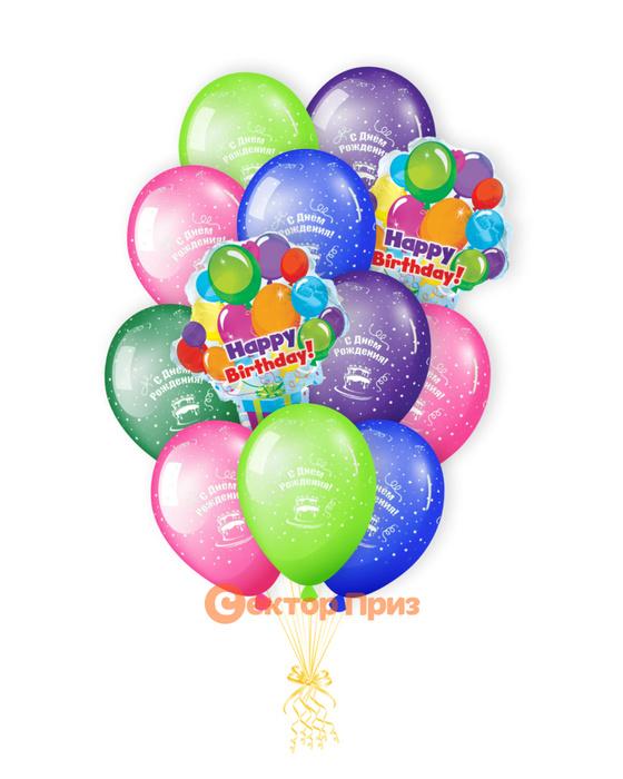 «Тортик» — шары с гелием. 15 шт.
