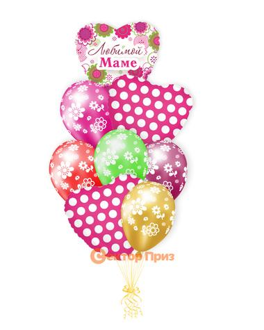 «Любимой маме» — шары с гелием. 15 шт.