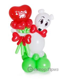 Фигура из шаров «Влюбленный медвежонок»