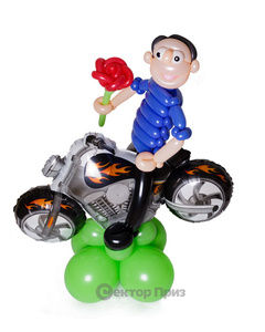 Фигура из шаров «Мотоциклист»