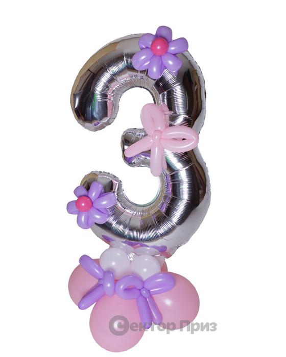 Фигура из шаров «Цифра три фольгированная»