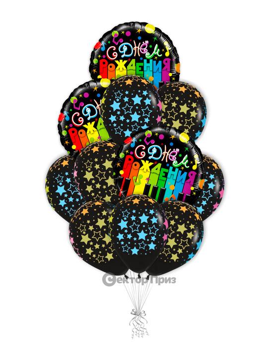 «Фейерверк» — шары с гелием. 15 шт.