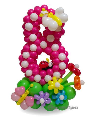 Фигура из шаров «Цифра восемь»