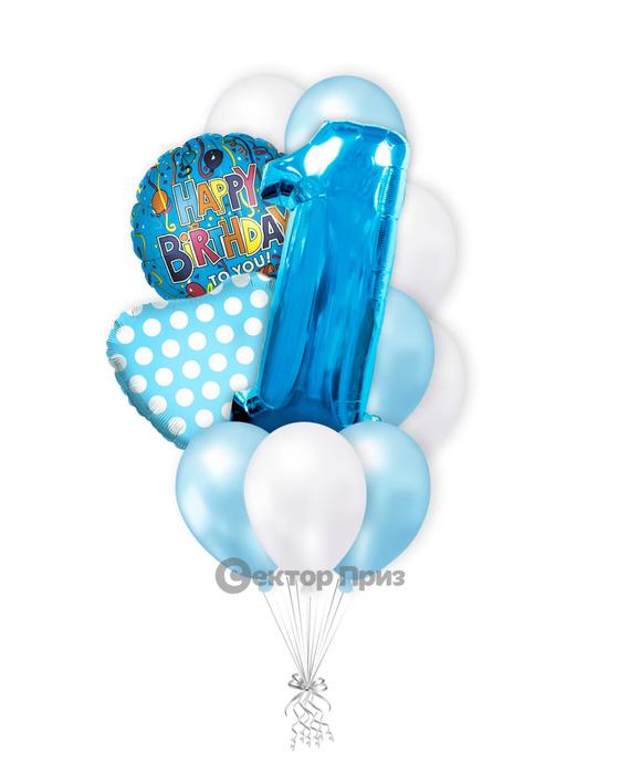 «Шары на год мальчику» — шары с гелием. 16 шт.