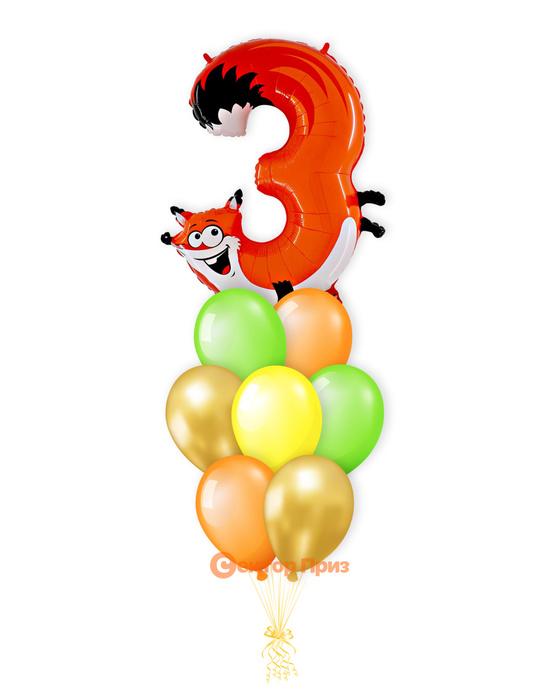 «Лиса на три года» — шары с гелием. 12 шт.
