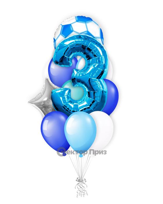«На три года мальчику» — шары с гелием. 16 шт.