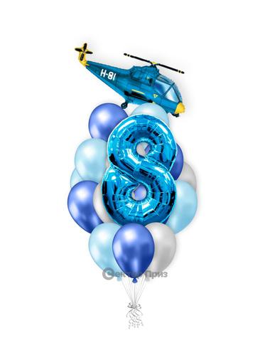 «Шары мальчику на восемь лет» — шары с гелием. 25 шт.