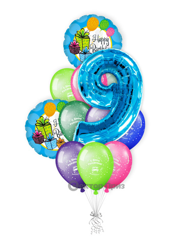 «Шары на девять лет» — шары с гелием. 17 шт.