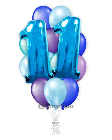 «Для мальчика на 11 лет» — шары с гелием. 20 шт.