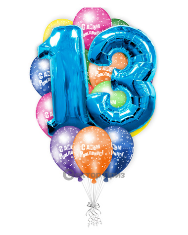 «Шары на тринадцать лет» — шары с гелием. 25 шт.