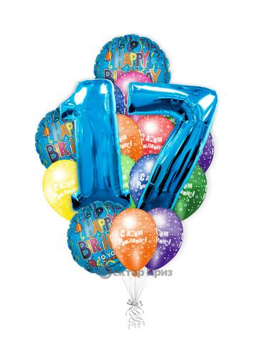 «На 17 лет парню» — шары с гелием. 24 шт.