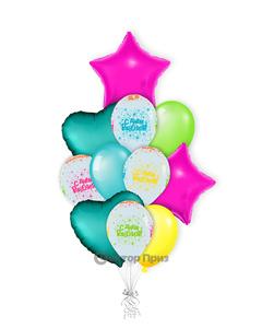 «Выше радуги» — шары с гелием. 14 шт.