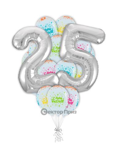 «На 25 лет» — шары с гелием. 25 шт.