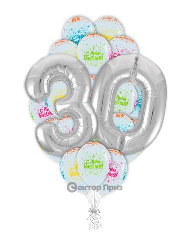 «На 30 лет» — шары с гелием. 30 шт.