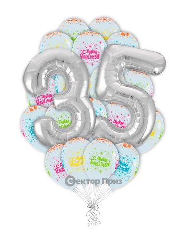 «На 35 лет» — шары с гелием. 35 шт.