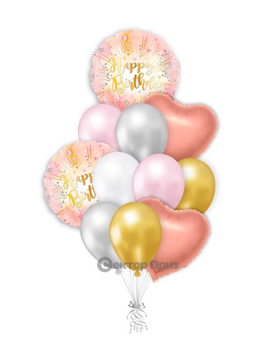 «Розовое золото» — шары с гелием. 14 шт.