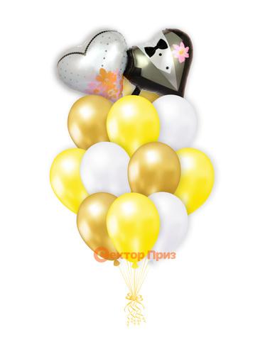 «Жених и невеста» — шары с гелием. 16 шт.