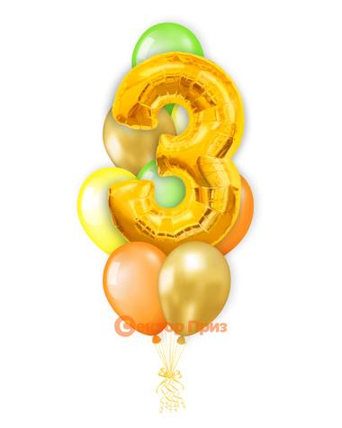«Шары на три года, золото» — шары с гелием. 12 шт.