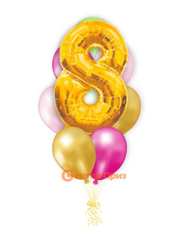 «Шары на восемь лет, золото» — шары с гелием. 12 шт.